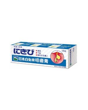 Japan Rabbit - Annasable Ace Cream - 18g