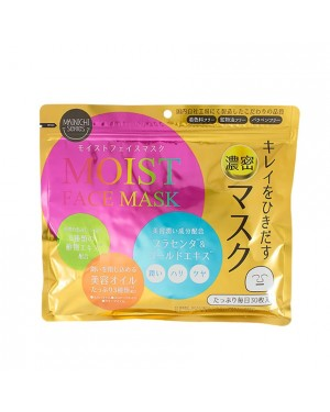 JAPANGALS - Mainichi Series - Moist Face Mask