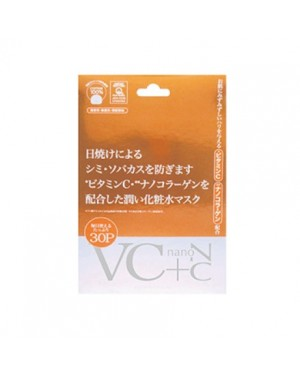 JAPANGALS - VC+ nanoC Vitamin C Nano Collagen Mask