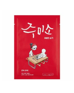 Jumiso - Chewy-Elasticity Mask Pack