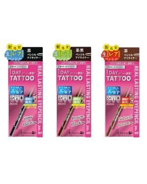 K-Palette - Real Lasting Waterproof Eye Pencil 24H - 22g