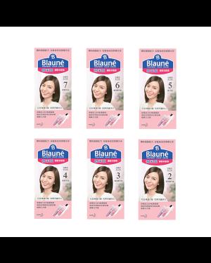 Kao - Blaune Treatment Color Cream - 1 Box