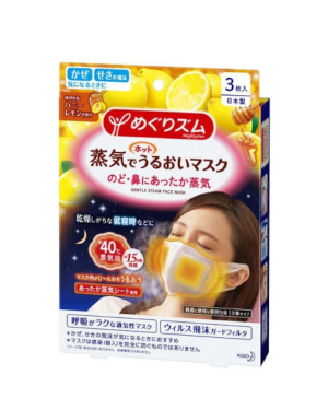 Kao - Gentle Steam Face Mask Honey lemon - 3 pcs