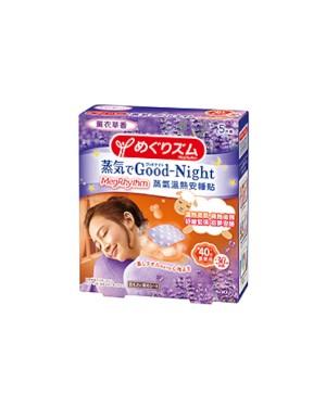 Kao - MegRhythm Good-Night Steam Patch Dreamy Lavender 5P - 5pcs