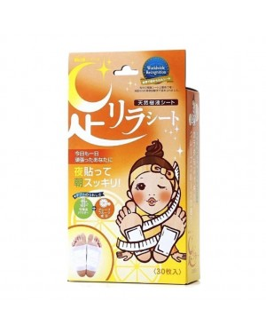 Kinomegumi - Ashirira - Foot Relax Sheet Grapefruit - 30pcs