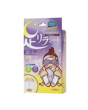 Kinomegumi - Ashirira - Foot Relax Sheet Lavender - 30pcs