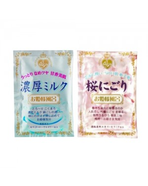 Kokubo - Princess Bathtime - 50g