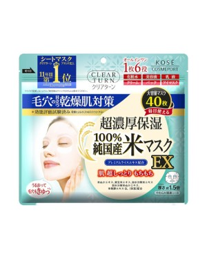 Kose - Clear Turn - 100% Made in Japan, Rice Mask EX - 40pcs