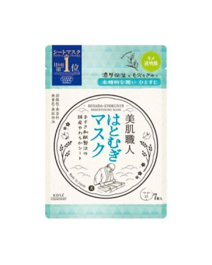 Kose - Clear Turn - Beautiful Skin Artisan - Coix Seed Mask - 7pcs