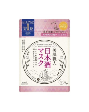 Kose - Clear Turn - Beautiful Skin Artisan - Sake Mask - 7pcs