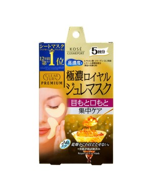 Kose - Clear Turn Premium Royal Gelee Eye Mask - 5pcs