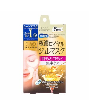 Kose - Clear Turn - Premium - Royal Jelly Eye Mask - 5pcs