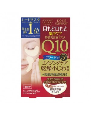 Kose - Clear Turn - Q10 Collagen Eye Mask - 5pcs
