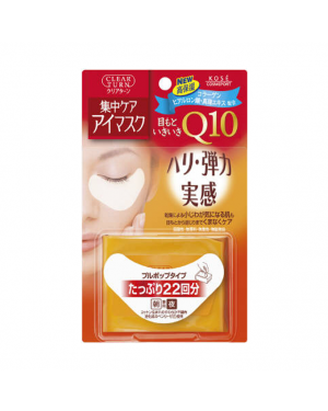 Kose - Clear Turn Q10 Eye Mask