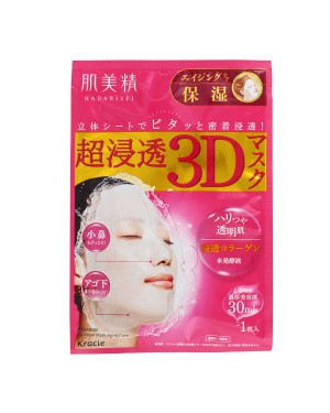 Kracie - Hadabisei 3D Face Mask Aging Care Moisturizing - 1pc