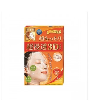 Kracie - Hadabisei 3D Face Mask Aging Care Super Moisturizing