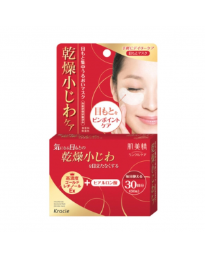 Kracie - Hadabisei - Wrinkle Care Eye Mask - 60pcs