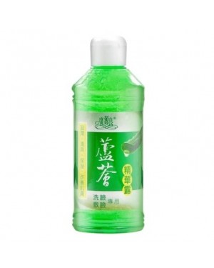 Kuan Yuan Lian - Aloe Essence Mask & Washing Gel - 250ml