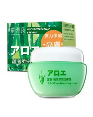 Kuan Yuan Lian - Aloe Moisturizing Cream - 80ml