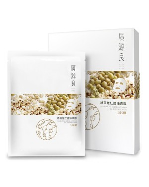 Kuan Yuan Lian - Botanical Mung Bean Jobs Tears Mask - 5pcs