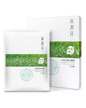 Kuan Yuan Lian - Botanical Power Cucumber Mask - 5pcs
