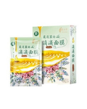 LOVEMORE - Hydrosol Refreshing Mask - 5pcs
