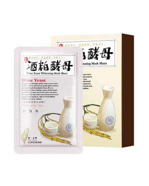 LOVEMORE - Wine Yeast Whitening Mask - 5pcs