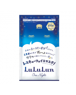 LuLuLun - One Night Rescue Clarify Face Mask