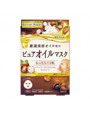 Mandom - Barrier Repair Shea Butter Oil Facial Mask (4pcs/box)