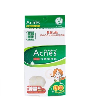 Rohto Mentholatum   - Acnes Medicated Anti-Bacteria Spot Dressing Patch
