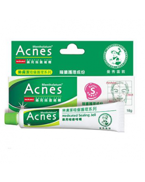 Mentholatum - Acnes Medicated Sealing Jell