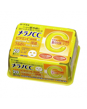 Rohto Mentholatum   - Rohto Melano CC Concentration Measures Mask