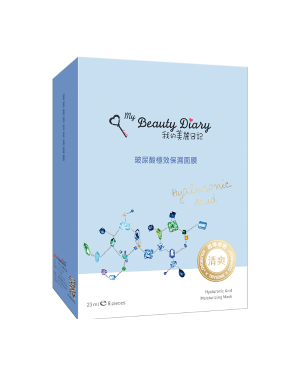 My Beauty Diary - Hyaluronic Acid Ultra Moisturizing Mask - 8pcs