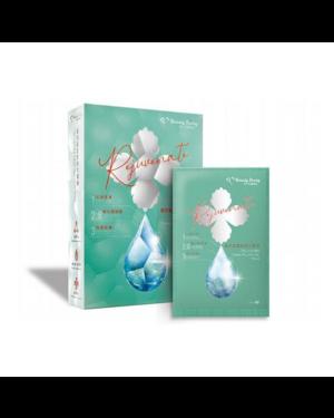 My Beauty Diary - Rejuvenate Masque d'hydratation profonde - 5PCS