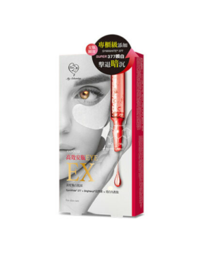 My Scheming - Extra Anti-Dark Circles Ampoule Eye Mask - 5pcs