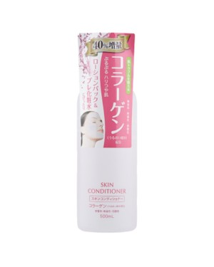 Naris Up - Marine Collagen Skin Conditioner Lotion - 500ml