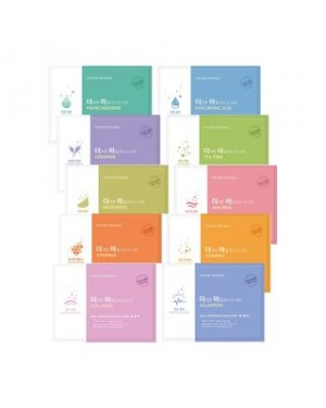 NATURE REPUBLIC - Real Comforting Mask Sheet