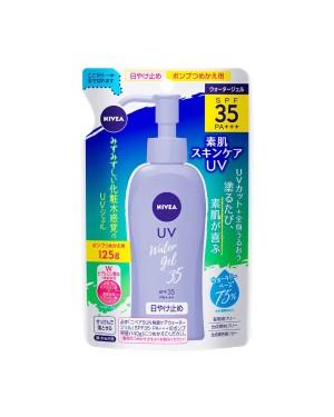 NIVEA Japan - Recharge Gel Eau Solaire SPF35 PA+++ - 125ml