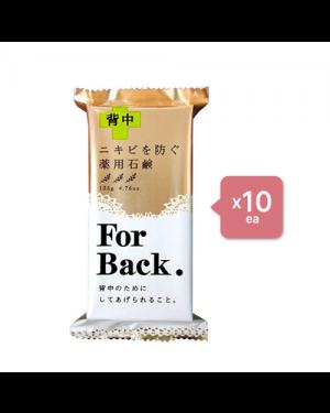 Pelican Soap - Medicated Soap For Back (10ea) Set