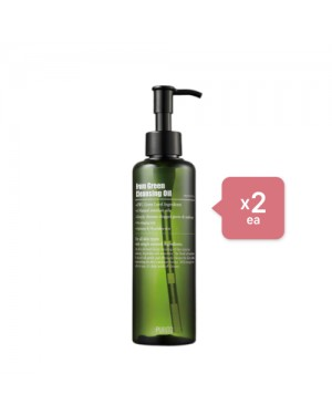 PURITO - From Green Cleansing Oil (2ea) Set - Brunswick green