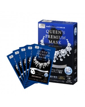 Quality First - Queen's Premium Mask - White Mask - 5pcs