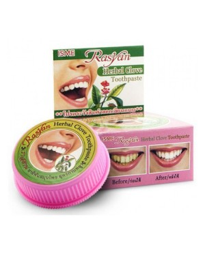 Rasyan - Herbal Clove Toothpaste - 25g