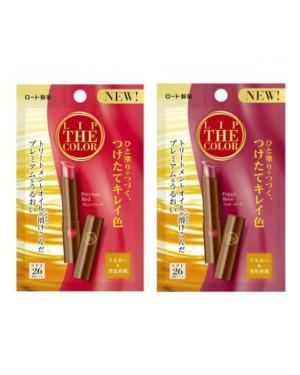 Rohto - 50 Megumi - Lip The Color Lipstick SPF26 PA+++