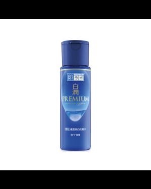 Rohto Mentholatum - Hada Labo - Shirojyun Premium Whitening Lotion 170ml - Light (Japan Version) - 170ml - 2021 Version