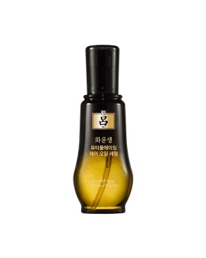 Ryo Hair - Sérum Total Oil - 100ml