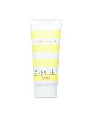 SANA - ZuboLabo Holiday Emulsion UV SPF28 PA++ - 60g