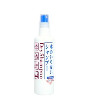 Shiseido - Shampooing sec Fressy - 150ml