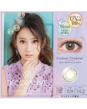 Shobi - Decorative Eyes 1 Day UV - No. 01 Forever December - 10pcs