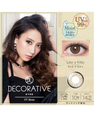 Shobi - Decorative Eyes 1 Day UV - No. 05 Like a Kitty - 10pcs