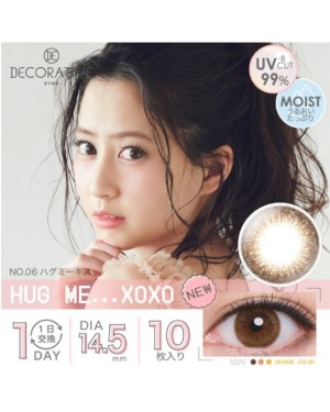 Shobi - Decorative Eyes 1 Day UV - No. 06 Hug Me XOXO - 10pcs